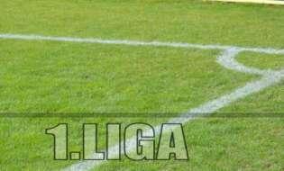1L: Fortuna 1 Liga 11 kolejka [WIDEO]